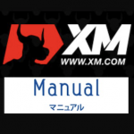 FX自動売買EA導入マニュアル!MT4の手順を紹介!